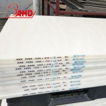 10mm 12mm 15mm 20mm PA66 Nylon Sheet