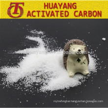 Polymer Anionic Cation Flocculant Powder Polyacrylamide/ PAM