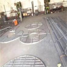 Grade de aço composta galvanizada