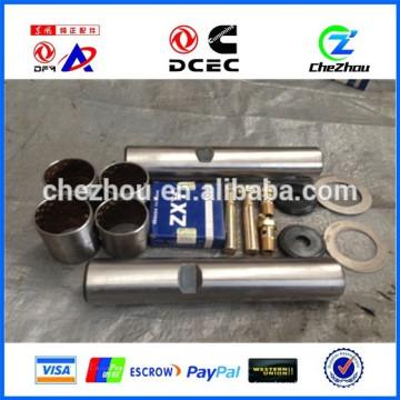 Комплект King Pin для деталей грузовых автомобилей30Z01-01021