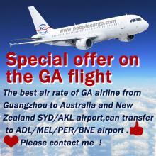 Честные и счастливые авиаперевозки / доставка / экспедитор Amazon / FBA из Китая в Австралию / Новую Зеландию