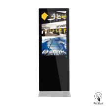 Panneau d'affichage numérique de 49 pouces pour la banque