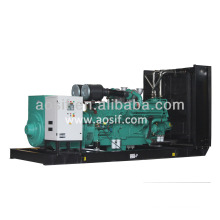 AOSIF gas generator for sale