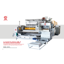 High Quality and The Most Guaranteed Casting Film Machine