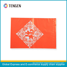 High Quality Colored Self-Adhesive Poly Mailer Bag