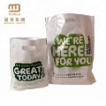ЭКО-Дружественных Дешевые Кукурузного Крахмала Biodegradable Хозяйственные Нестандартная Конструкция Пластиковая Сумка С Низкой Ценой