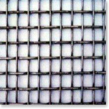 Aluminium Alloy Crimped Wire Mesh