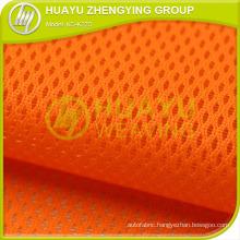 Environment Friendly Interlock Knit Fabric for Baby Cares KS-K275