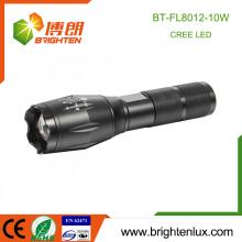 Factory Supply 1 * 18650 Batterie au lithium Alimenté en aluminium de secours Zoom 10watt Cree Le plus puissant led Rechargeable Torch Light