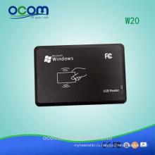 13.56 МГц RFID ворота-ридер USB RFID считыватель работоспособным с Android-В20
