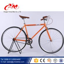 Rahmen Aluminium Fixed Gear, Teile Fixed Gear Bikes, Mini Fixed Gear Bike