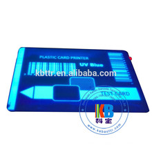 Высококачественный полимерный материал Zebra P330i Термотрансферный невидимый штрих-код Zebra UV-лента