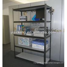Jracking Решения Для Хранения Файлов Office Шкаф