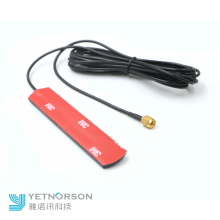 3G 4G LTE Patch Antenna External Antenna