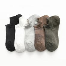 Chaussettes courtes respirantes en coton élastique pour hommes