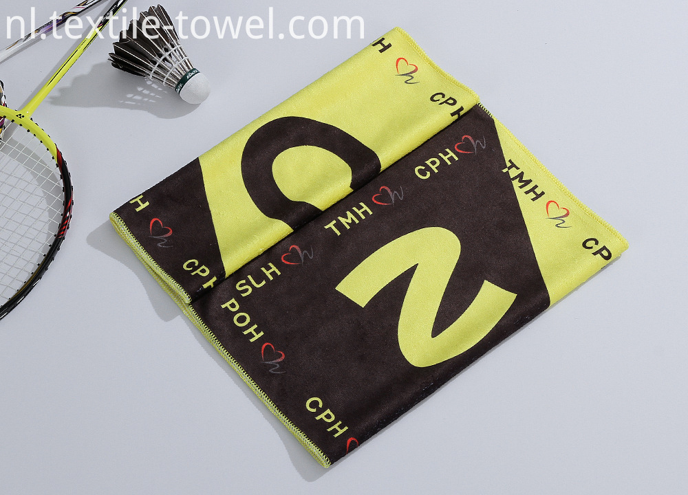 Personalized Sports Towel