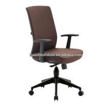 X3-52BE-F chaises de bureau pivotantes avec support lombaire réglable