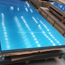 Ультра плоский алюминиевый лист для промышленных роботов