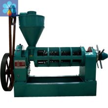 price of cotton seed oil mill machinery, cotton seed oil press machine, Cottonseed Oil Extraction Machine with CE, ISO