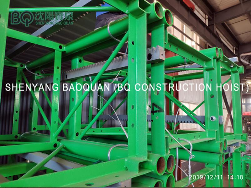 construction hoist mast section