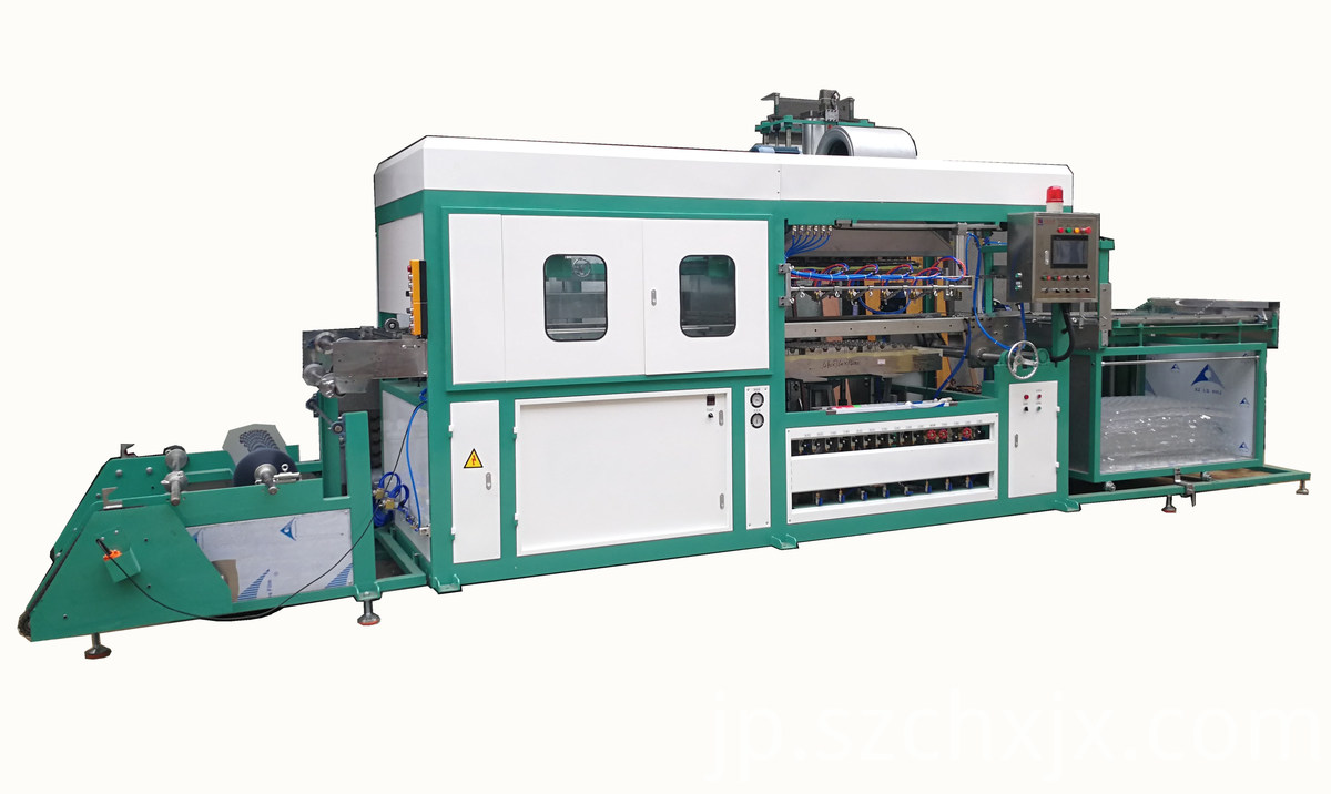 High speed automatic blister forming machine