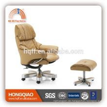 (SS) CM-B11AS Leder Bürostuhl Bürostuhl mit Fußstütze Freizeit Stuhl