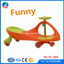 2016 Best Selling Fashion Children Swing Car Yoyo Car Toy Swing Car / Cheap Price Twist Car / Swing Car Plasma Car Twist Car
