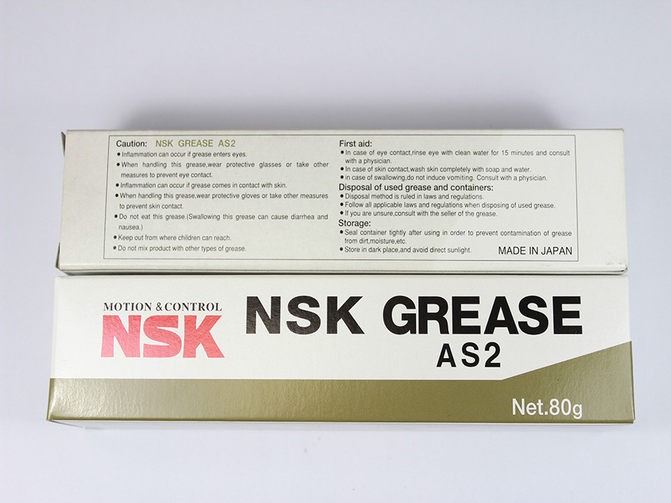 Nsk As2 Lubricant