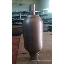 Аккумулятор из нержавеющей стали для химического насоса