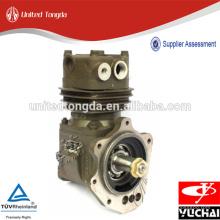 Yuchai воздушный компрессор для L3000-3509100B