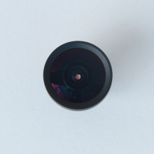 CCTV HD Lens Security Camera Lens