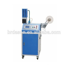 Printed Woven Label Ultrasonic Cutting Machine
