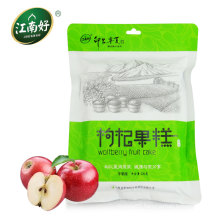 Wolfberry fruit cake Apple Taste halal candy sweets