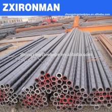 2014 gute Qualität Aktionspreisen 42crmo nahtlose Stahlrohr