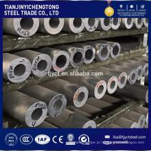 Alta resistência da liga 6063 T6 tubo de alumínio / tubo de alumínio