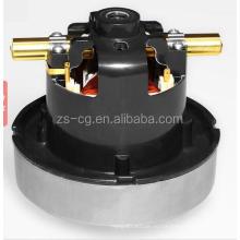 Двигатель сушилки для рук 100-240 В