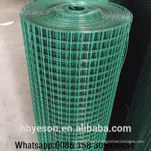Anping hot sale cheap white pvc coated welded wire mesh fence