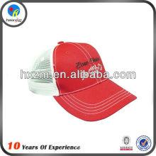 Trucker Mesh Cap blank baseball cap Wholesale