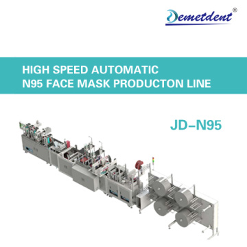 N95 قناع صنع آلة ل Facemask