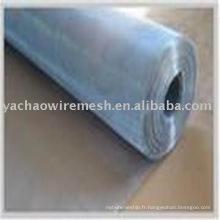 moustiquaire en aluminium