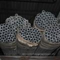 Refrigeration Aluminum Pipe 1050 1060 1070 1100 3003 3102