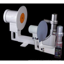 Matériel de radioscopie radiographie portable