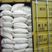 Ферроцианид натрия для пищевых продуктов и технического сорта (№ КАС: 13601-19-9)