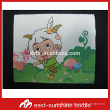 personalized apple customized microfiber cleaning cloth