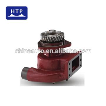 все виды русских автомобилей частей двигателя дизеля Водяной насос в сборе для БелАЗ 240-1307010-а 8,5 кг