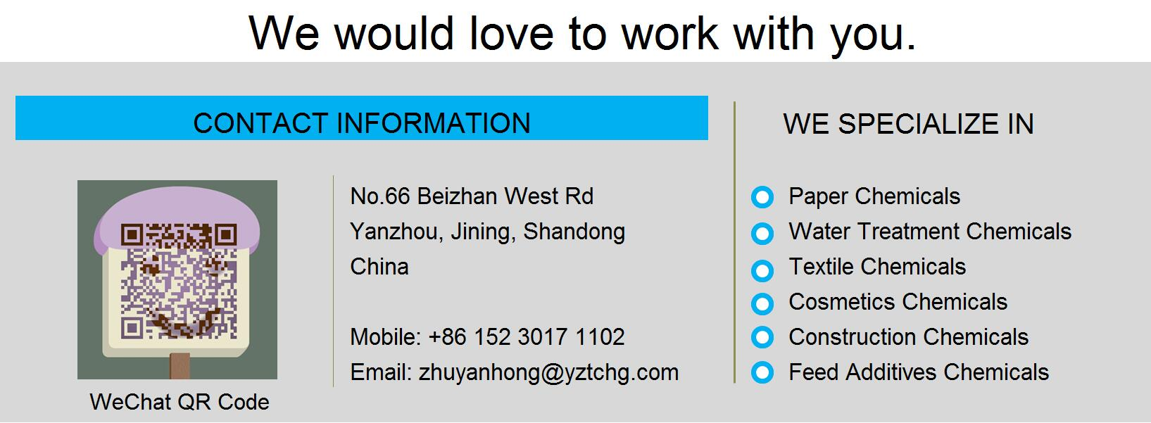 Contact info tiancheng chemical