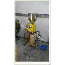 Plastic Injection Industry Metal Detectors