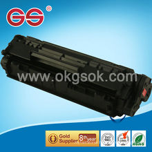 Recycling Toner FX9 Cartridge Factory Price for Canon MF4100