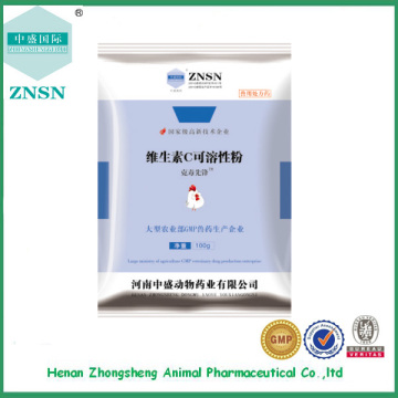 BV approved Animal medicine Vitamin C soluble powder with cheap price