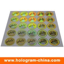 Etiqueta engomada del holograma de la impresión de pantalla del laser de la seguridad 3D